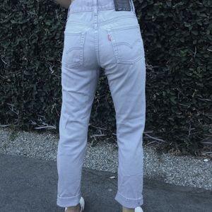 SALE🎉Levi's Grey 510™ Jeans